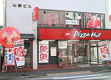 B-PLUS川越店外観