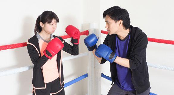 B-PLUS特徴|マスボクシングができる